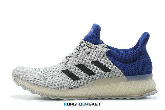 Kungfubasket 0467 - adidas Futurecraft [H. 1]