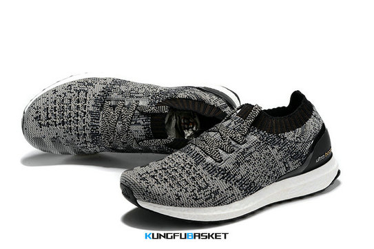 Kungfubasket 0521 - adidas Ultra Boost Uncaged [H. 11]