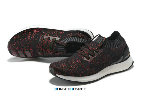 Kungfubasket 0523 - adidas Ultra Boost Uncaged [H. 2]