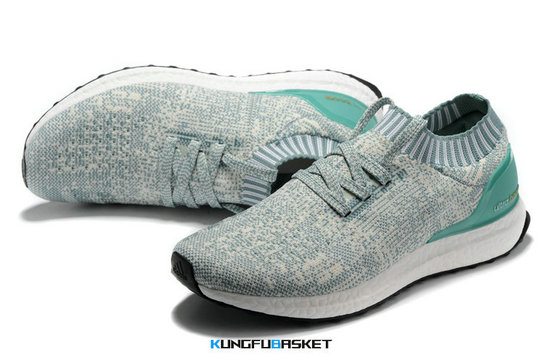 Kungfubasket 0526 - adidas Ultra Boost Uncaged [H. 5]