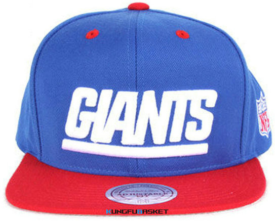 Kungfubasket 0794 - Casquette New York Giants