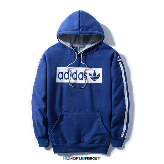 Kungfubasket 1165 - SWEAT SHIRT CAPUCHE ADIDAS