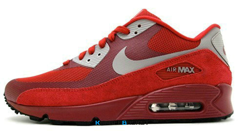 Kungfubasket 2387 - AIR MAX 90 HYPERFUSE [M. 11]