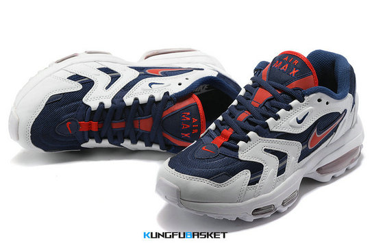 Kungfubasket 2541 - AIR MAX 96 SE [H. 8]