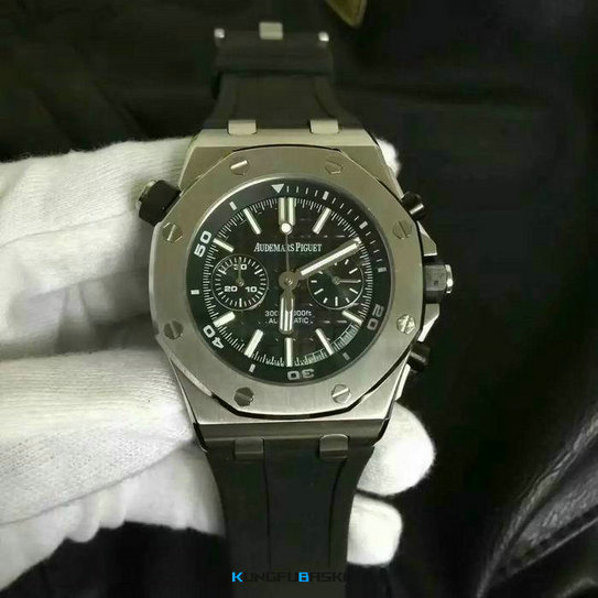 Kungfubasket 2808 - Watch Audemars Piguet Man [M. 1]