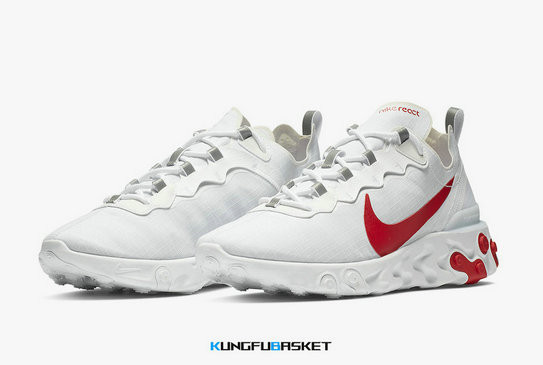 Kungfubasket 3470 - Nike React Element 55 [M. 2]