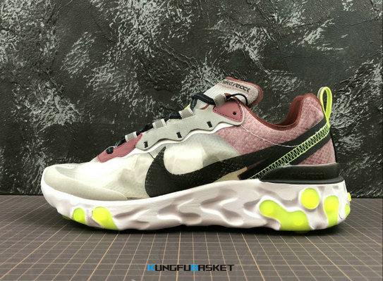 Kungfubasket 3635 - UNDERCOVER x Nike React Element 87 [H. 9]